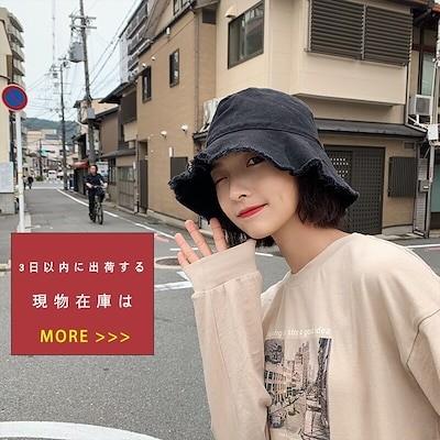 2021小顔効果 バケットハット バケットハット 韓国帽子 レディース uv ハット ニットキャップ
