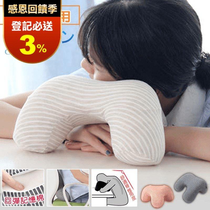 多功能記憶頸枕靠腰墊