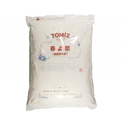 春よ恋 / 2.5kg 【創業101年 富澤商店】TOMIZ/cuoca 小麦粉 北海道産強力粉 国