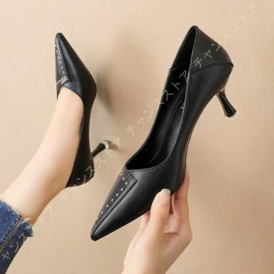 美脚 とんがりパンプス レディース 大きいサイズ 大人 カジュアル 靴  黒 春 夏 秋 冬 歩きやすい パンプス ブラック シンプル 通勤 ローヒール ブラック