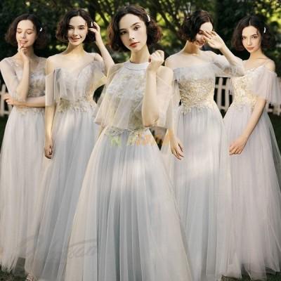 花嫁ドレス イブニングドレス 大人気 Aライン 大きいサイズ ワンピース パーティードレス 結婚式 披露宴 演奏会 二次会 20代 30代 フォーマル キレイめ 着痩せ