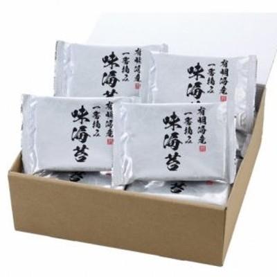 【A-448】有明海産一番摘み 味海苔 20個入り(茶)