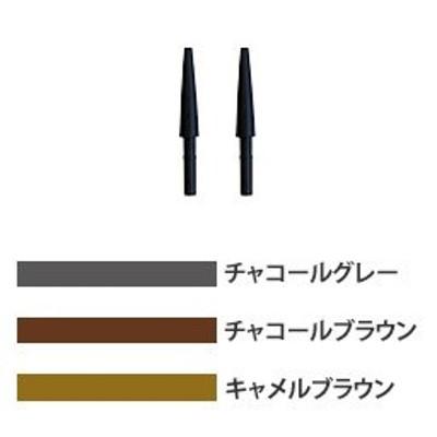 ラシンシア オートマチックアイブロウペンシル 全3色 レフィル替芯2個 ※チャコールグレーは製造終了となりました。<メール便ご選択