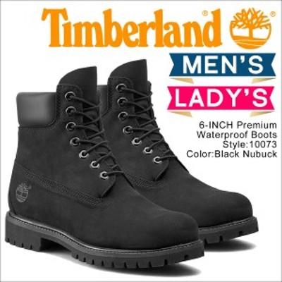 ティンバーランド ブーツ メンズ レディース 6インチ Timberland 6INCH PREMIUM WATERPROOF BOOTS 10073