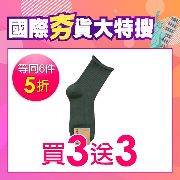 KIKIYA 素色短筒襪-莫蘭迪綠 (1雙)