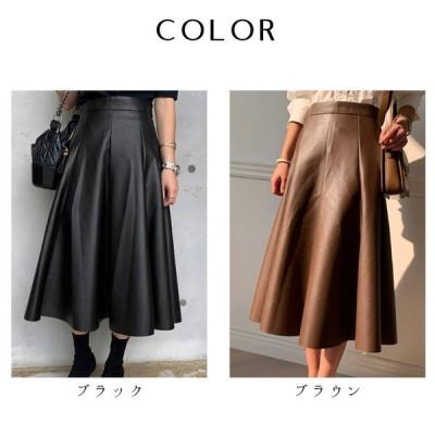 レザースカート レザーロングスカート フレアスカート 革スカート ボトムス フェイクレザースカート 通勤着痩せ 大人