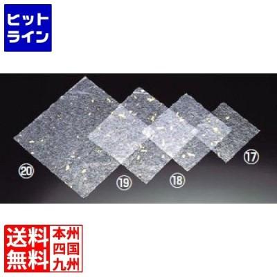 金箔紙(500枚入)M30-118 200mm