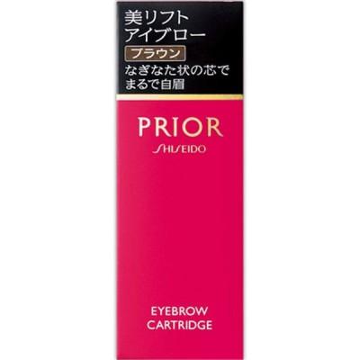 資生堂 プリオール 美リフトアイブロー(カートリッジ) 0.25g