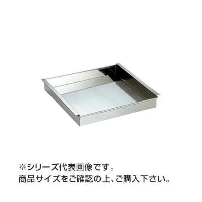 18-8業務用玉子豆腐器 西 19.5 046013