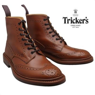 【在庫限りセール】 トリッカーズ Tricker's ブーツ ダイナイトソール マロン メンズ M5634/25 STOW ストウ (モールトン)