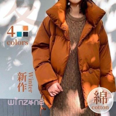 中綿コートショート丈中綿ジャケット新作フードなしレディースファッションカジュアル厚手アウター防寒秋冬冬コート