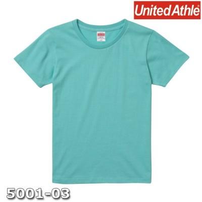 Tシャツ 半袖 ガールズ レディース ハイクオリティー 5.6oz G-S サイズ ミントグリーン 無地 ユナイテッドアスレ CAB