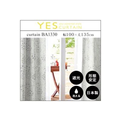 カーテン 既製カーテン YESカーテン BA1330(約)幅100×丈135cm[片開き] ウォッシャブル 日本製 洗える 国産 タッセル フック おしゃれ アスワン