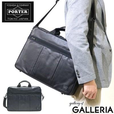 最大21%獲得 PORTER ポーター バッグ ポーター (通勤ビジネス) 吉田カバン 2WAYブリーフケース(A4対応) ポーター アルーフ PORTER ALOOF 023-03757