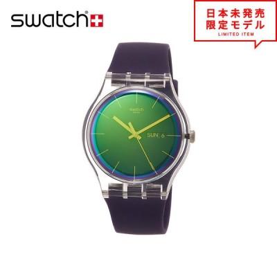 Swatch スウォッチ メンズ 腕時計 リストウォッチ SUOK712 パープル/グリーン 海外限定 時計 日本未発売 当店1年保証 最安値挑戦中!