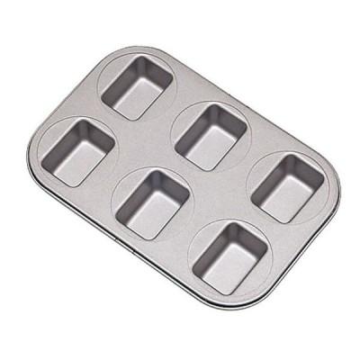 フッ素樹脂 ベイクウェアー No.57305 ミニパウンドケーキ型 6P
