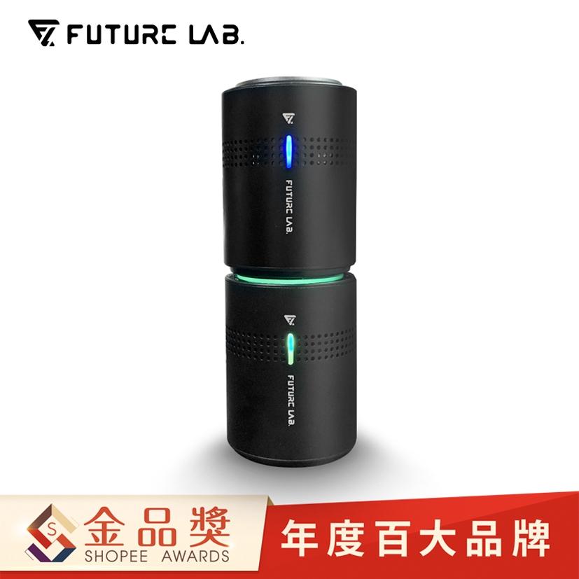 【未來實驗室】N7+N7S 空氣調理組(裝成一盒)