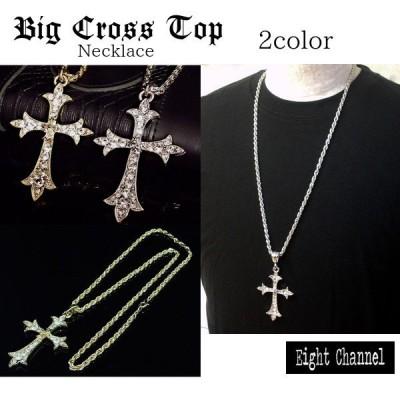 ネックレス クロス 十字架 フレア ゴールド シルバー Rock Hip Hop B系 ストリート ヒップホップ ダンサー