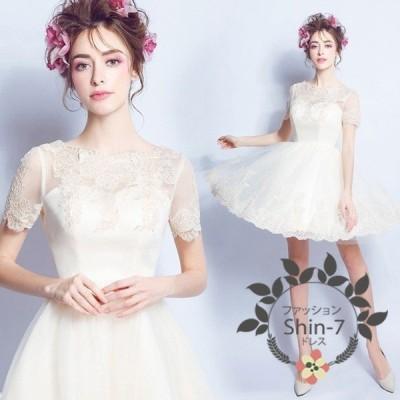 大人気のミニドレス ウエディングドレス ショートドレス刺繍プリンセスライン ミニドレス ミモレ 二次会ドレス 花嫁ドレス ウェディングドレス