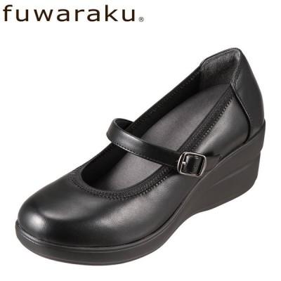 フワラク fuwaraku FR-4001 レディース | コンフォート パンプス ストラップ 防水 | 大きいサイズ対応 | ブラック