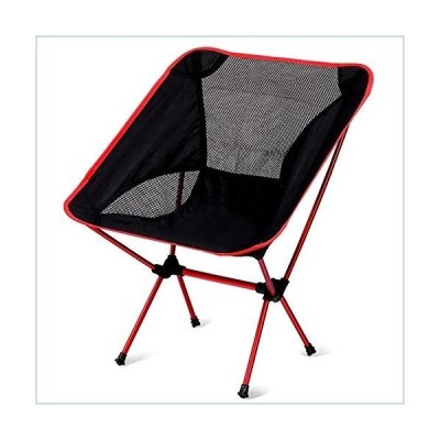 DERTHWER Folding Chair, Outdoor Aluminum Alloy Camping Fishing Chair Barbecue Folding Chair Beach Director Chair Easy to Carry and Use (Color : Red, S