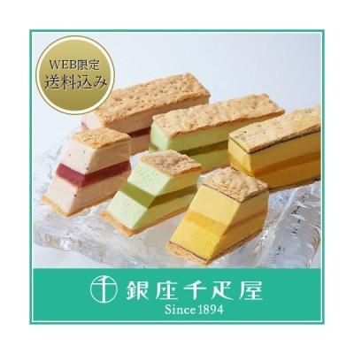 千疋屋 アイスクリーム 詰め合わせ お取り寄せ 贈り物 ギフト Gift 銀座千疋屋 銀座ミルフィーユアイス