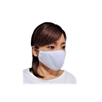 西尾市 ふるさと納税 夏用布マスク 大人用<白>10枚セット Y036