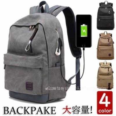 リュックサック ビジネスリュック 防水 ビジネスバック メンズ 30L大容量バッグ 鞄 メンズ ビジネスリュック ズックリュック USB充電 バ