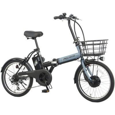 【アウトレット品】PELTECH 折りたたみ電動アシスト自転車 TDN-208L ブルー/ブラック 外装6段変速 アシスト切替3モード 折り畳み式 ペルテック 在庫限り