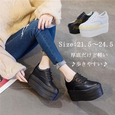 スニーカー 黒 ショート ヒール10.5cm 本革 編み上げ シューズ 疲れない靴 レースアップ 大きいサイズ 厚底 白 レディース