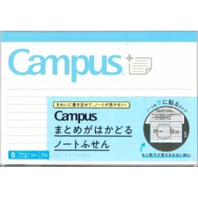 【メール便OK】コクヨ Campus まとめがはかどる ノートふせん  6mmドット罫 メ-NT150BTB