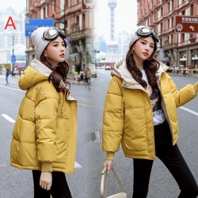 ショートコート ダウンコート レディース コート 中綿コート 厚手 ダウンジャケット 軽量 中綿入れ フード付き アウター 中綿ジャケット 防寒 秋冬 ジャケット