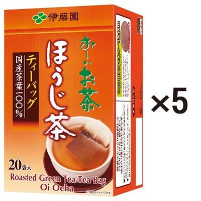 伊藤園 おーいお茶 ほうじ茶ティーバッグ 1セット(100バッグ:20バッグ入×5箱)