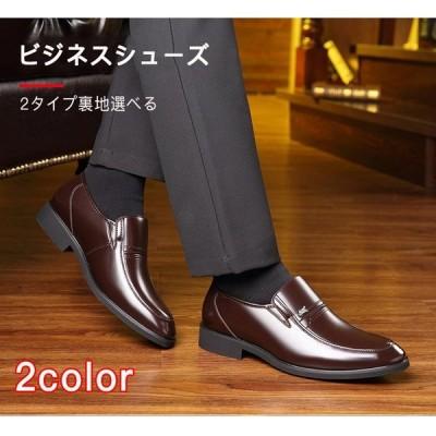 ビジネスシューズ メンズ 歩きやすい フォーマルシューズ 紳士靴 プレーントゥシューズ 疲れない 仕事用 卒業式 2019 春服