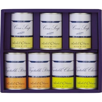 ホテルオークラ スープ缶詰 詰合せ(7缶) HO−30A