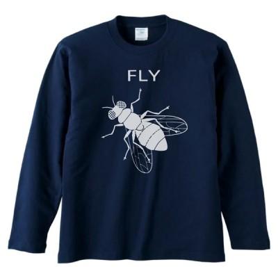 動物 生き物 FLY 蝿 ハエ 長袖 ロングスリーブ Tシャツ ネイビー