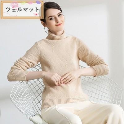 ニット 長袖 トップス レディース ファッション 洗えるニット おしゃれ シンプル
