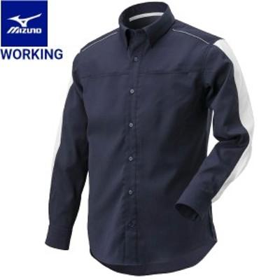 MIZUNO(ミズノ ワーキング) 前開きワークシャツ(長袖)F2JC118114