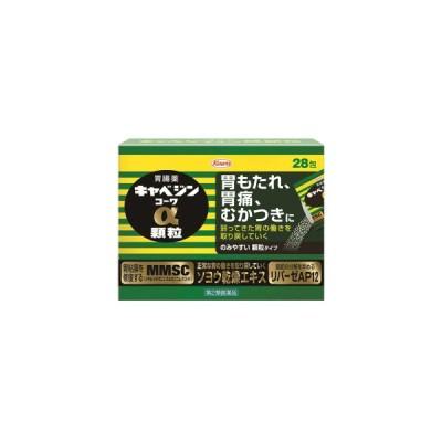 【第2類医薬品】興和 キャベジンコーワα 顆粒 28包