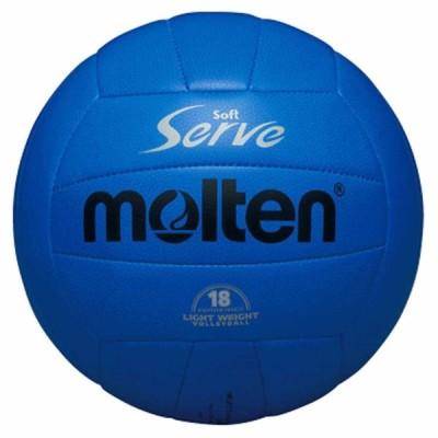 モルテン バレーボール 軽量4号球 (人工皮革) Molten ソフトサーブ (青) EV4B 返品種別A