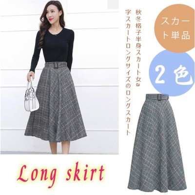 Pandora ロングスカート スカート チェック フレア マキシ丈 Aライン ミモレ丈 ラシャスカート