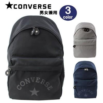 コンバース バッグ 17946200 リュック 前面ポケットロゴモチーフデザイン デイバッグ リュックサック CONVERSE ag-1654