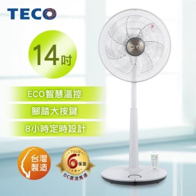 [館長推薦] TECO東元 14吋 7段速微電腦遙控ECO溫控DC直流風扇 XA1489BRD