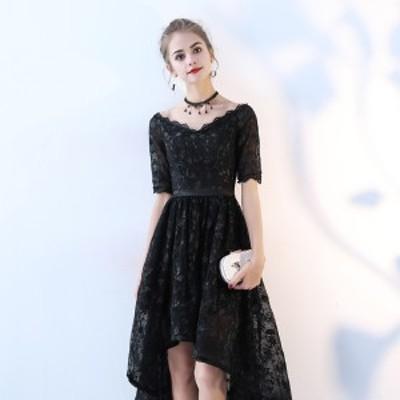 半袖ドレス ブラック パーティードレス 大きいサイズ サイズ指定可 ドレス 小さいサイズ  30代 レッド ブラックフォーマル 演奏会