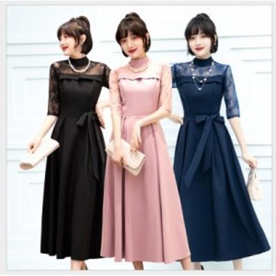パーティードレス カラードレス 袖あり おしゃれ フォーマル ウエディングドレス 結婚式 成人式 二次会 披露宴 10代 20代 30代 40代 ワン