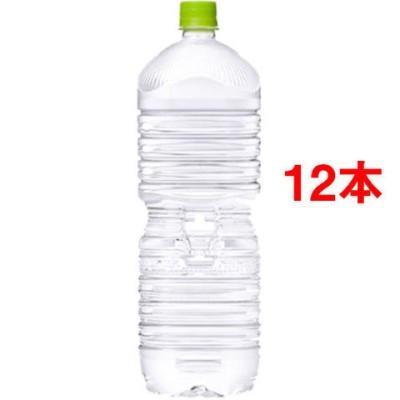 い・ろ・は・す 天然水 ラベルレス (2000ml*12本セット)