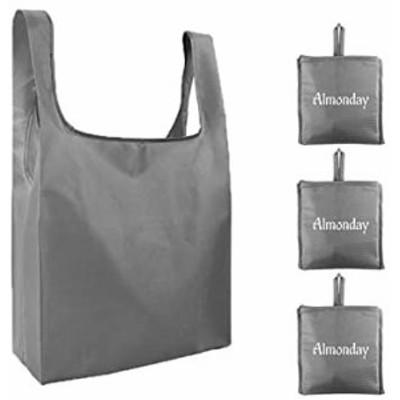 Corworld 3枚セットエコバッグ 折りたたみ ショッピングバッグ、コンパクト コンビニバッグ スーパー 、コンパクトバッグ