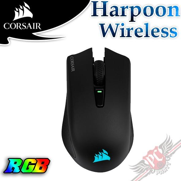 海盜船 CORSAIR Harpoon RGB Wireless 無線 光學滑鼠 PCPARTY