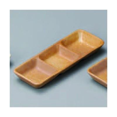 赤藤三品皿 396-11-014