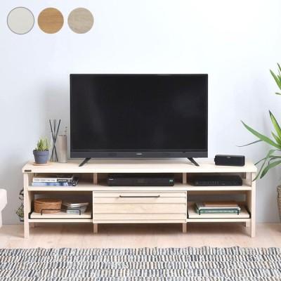 テレビ台 幅150cm TVボード ローボード おしゃれ 引き出し スライド 収納 木製 TV台 棚付 ゲーム機 シンプル かわいい 代引不可